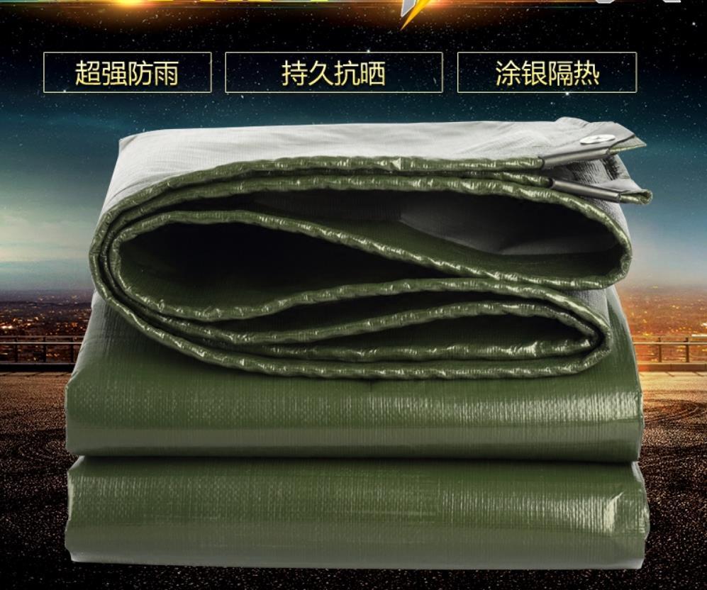 Processing customize multi-size ArmyGreen outdoor waterproof cover , tarps, rain tarpaulin,dust protective material mat