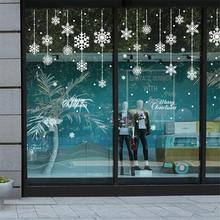 Настенные наклейки Рождественские снежинки декоративные стеклянные окна и двери для художественной витрины новогодний Рождественский Де...