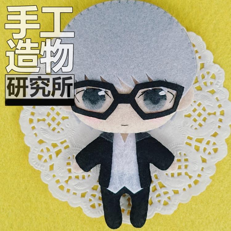 Аниме Persona 5 P5 PERSONA4 Ren Amamiya Yu Narukami Косплей DIY Ручная работа материал упаковка мини плюшевая кукла висящий брелок подарок
