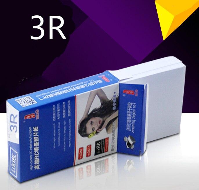 Papel fotográfico de inyección de tinta RC de alta calidad de 5 pulgadas 260g 3R ante impermeable/papel fotográfico brillante luminoso