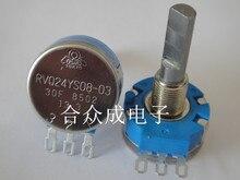 Original TOCOS RVQ24YS08-03 30FB502 30F 30S B502 B5K Roller potentiometer kleine winkel schalter