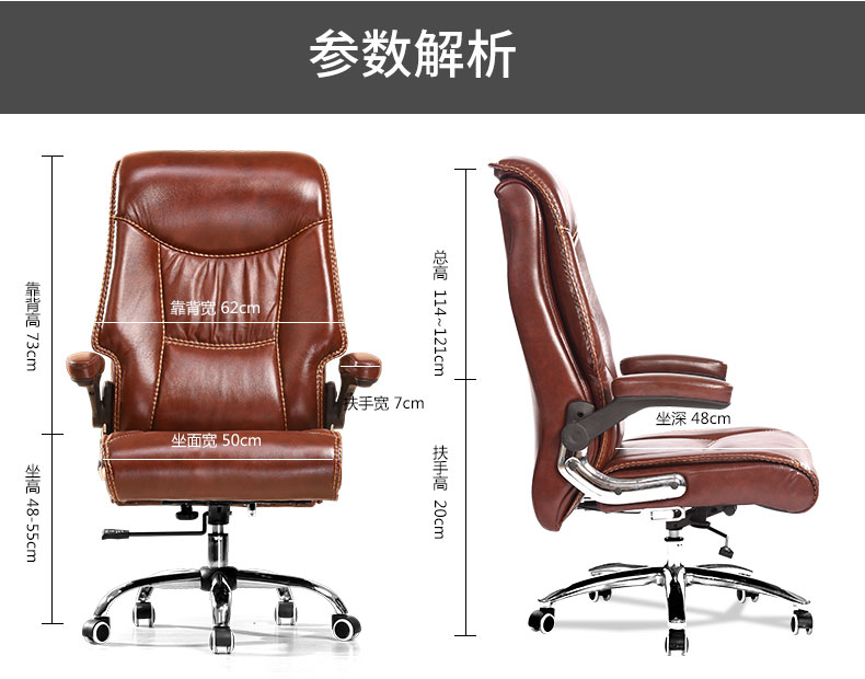 computer chair can lie lifting boss chair leather swivel chair Real cowhide computer chair. Household can lie lifting massage the boss chair swivel chair