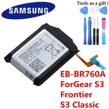 Samsung оригинальная замена Батарея EB-BR760ABE для samsung Шестерни S3 Frontier/классические SM-R760 SM-R765 SM-R770 Аутентичные 380 мАч