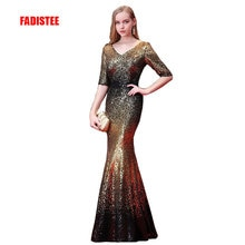 FADISTEE New arrival sexy party evening dresses Vestido de Festa prom Robe De Soiree gradually changing color gold sequins
