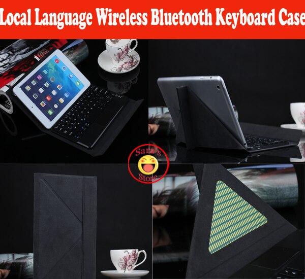 Local Languag Беспроводная bluetooth-клавиатура для Teclast P89H 7,85