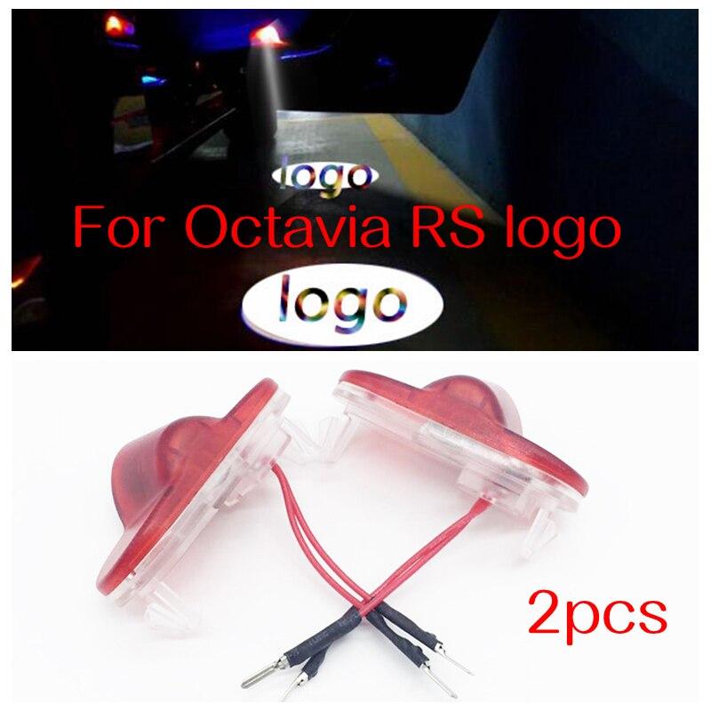 2 uds Led Octavia RS Logo luz para Skoda Octavia coche puerta proyector luz decorativa fantasma sombra láser accesorios 7W