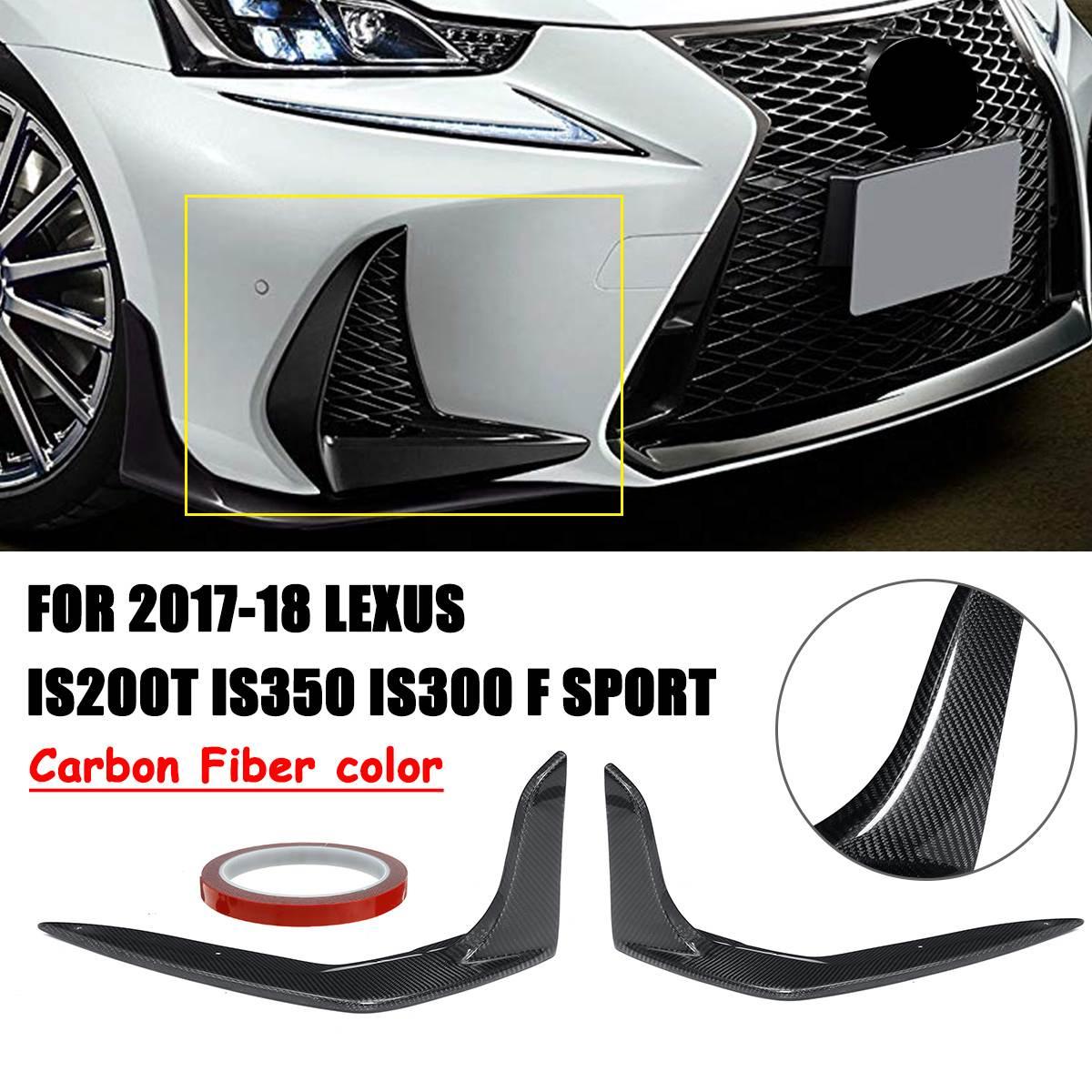 Разделители переднего бампера для LEXUS IS200T IS350 IS300 F Sport 2017 2018, 1 пара