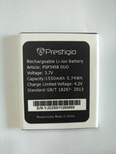 PSP3458 DUO battery for Prestigio MultiPhone PSP3458 DUO PSP 3458 Accumulator Mobile Phone Batteries