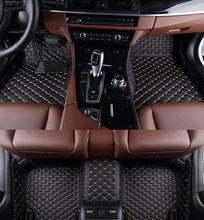 High quality! Custom special floor mats for All New BMW 740Li 750Li 760Li G12 2017-2016 durable waterproof carpets,Free shipping