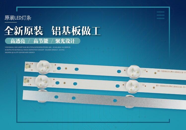 60 جزء/الوحدة جديد الأصلي ل changhk LED32B2080N LED32D2000 ضوء بار LED32C2080 ضوء بار 1 قطعة = 6LED 56.2 سنتيمتر