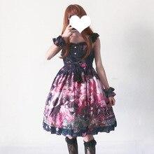 Vestido Lolita Kawaii Taisho romántico humor Tan 2 vestido de princesa japonesa y precioso vestido estampado de gasa