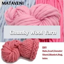 Icelandic Wool Sweater Chunky Wool Yarn Super Bulky Arm Knitting Wool Roving Knitted Blanket Scarf Hat