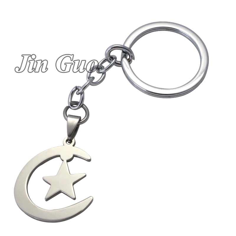 Jin Guo musulmán Luna persa Luna amuleto estrella llavero y llavero