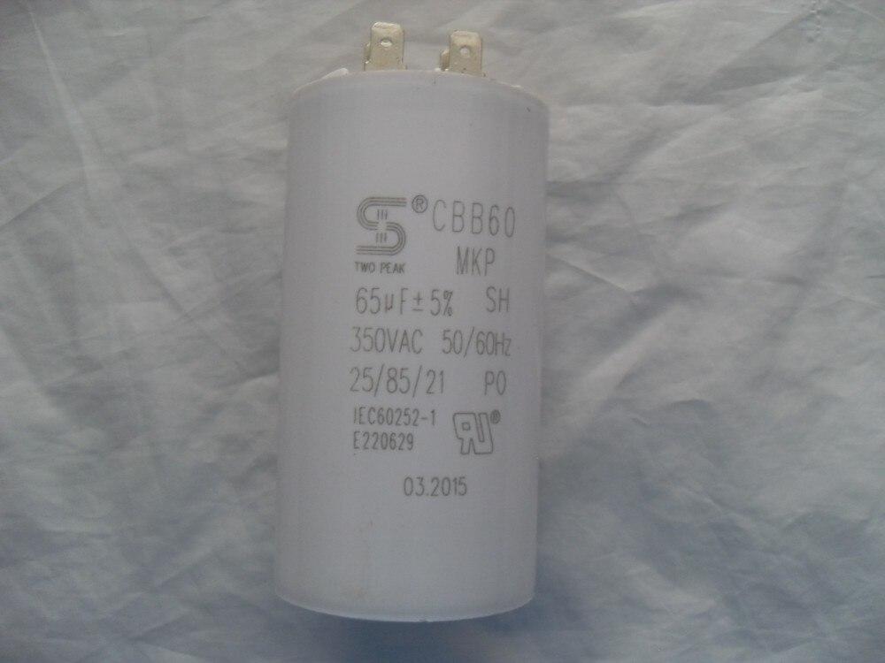 Генератор конденсаторного типа CBB60 65 мкФ +/- 5% 50 или 60 Гц. До 350 вольт переменного тока, 65MF регулятор генератора