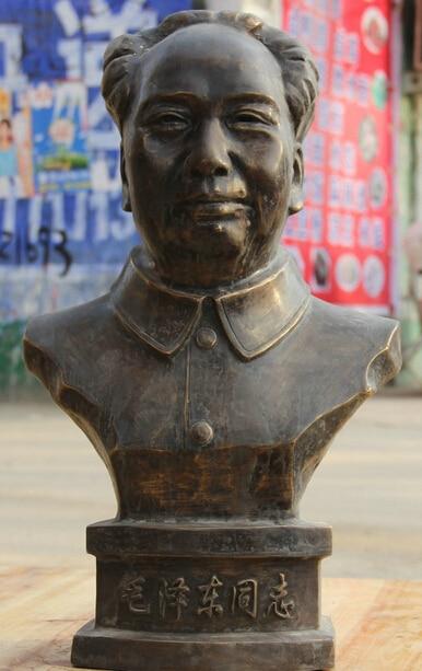 """JP S0524 20 """"Bronce Chino Antiguo famoso estratega líder Mao Ze Dong Estatua Busto Cabeza de Descuento 35%"""