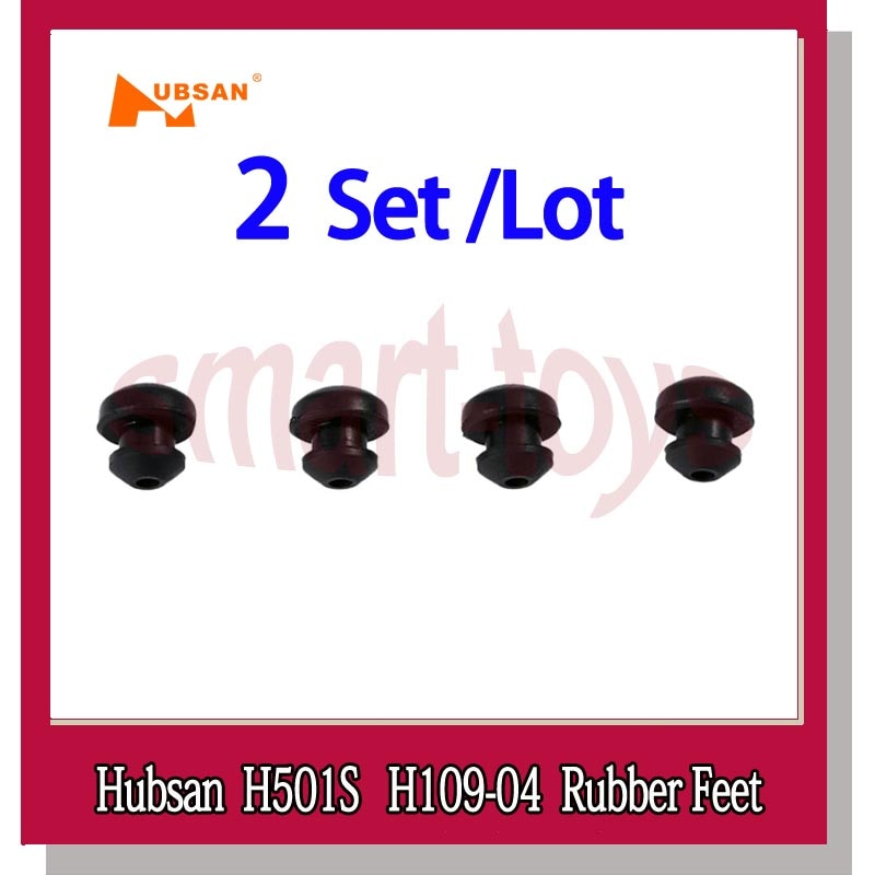 Резиновые ножки Hubsan H501S для H501A H501M H109S X4 H501S RC Дрон Квадрокоптер запчасти H109-04 посадочные коврики