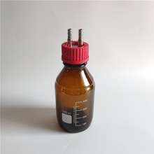 Flacon de fermentation de bouteille de réaction anaérobie biologique ambre 500 ML flacon de réaction de réactif en verre ambré 500 ml