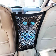 Coche bolsa de almacenamiento para asiento trasero bolsa de red para Lada Granta Vaz Kalina Priora Niva Samara 2 2110 Largus 2107, 2106 4x4 2114 4x2112
