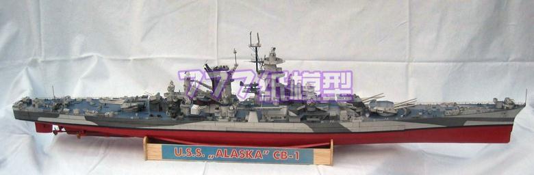 1: 200 Alaska clase crucero de batalla ejército de barco