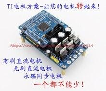 Бесплатная доставка DRV8301 Высокая мощность бесщеточный постоянного тока BLDC постоянный магнит синхронный двигатель управляемая плата PMSM