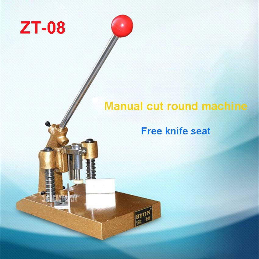 ZT-08 New Round Angle Round Paper Machine, Paperboard, Photo Paper, R6 Blade Tag, Heavy duty Fillet radius R3-R13 Manual