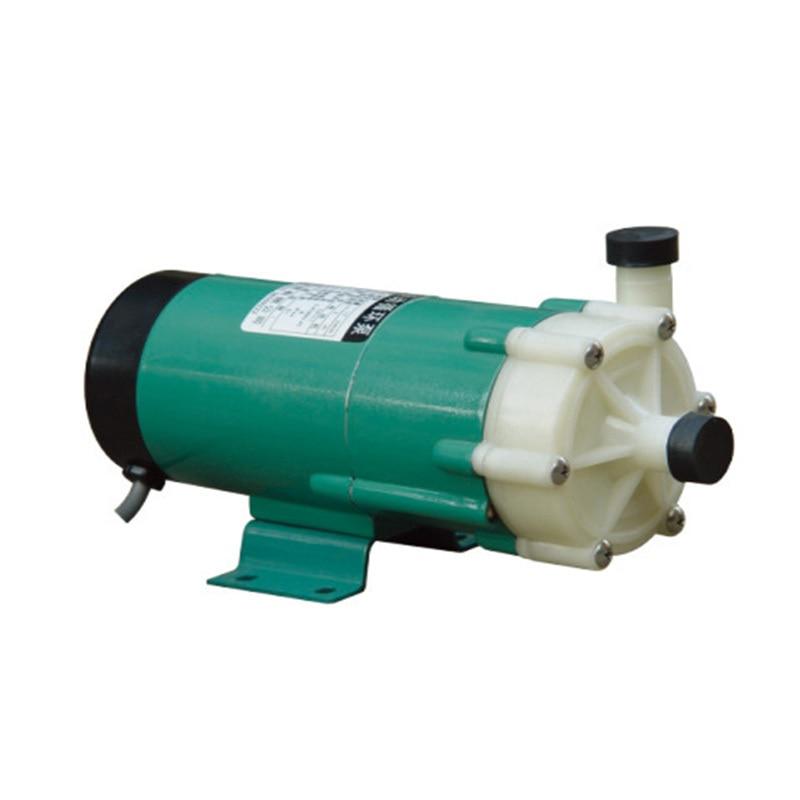 Alta calidad larga vida 15 w MP-20RM V 220 V fabricante de China bomba de agua magnética con buena calidad