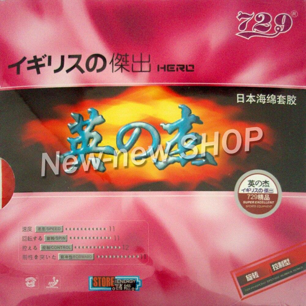 729 HERO CREAM Pips en goma de tenis de mesa con esponja japonesa