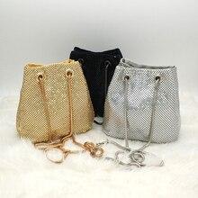 محفظة غير رسمية حقيبة عصرية للنساء حقائب للحفلات المسائية حقيبة يد براقة صلبة مزينة بالترتر حقائب زفاف عبر الجسم