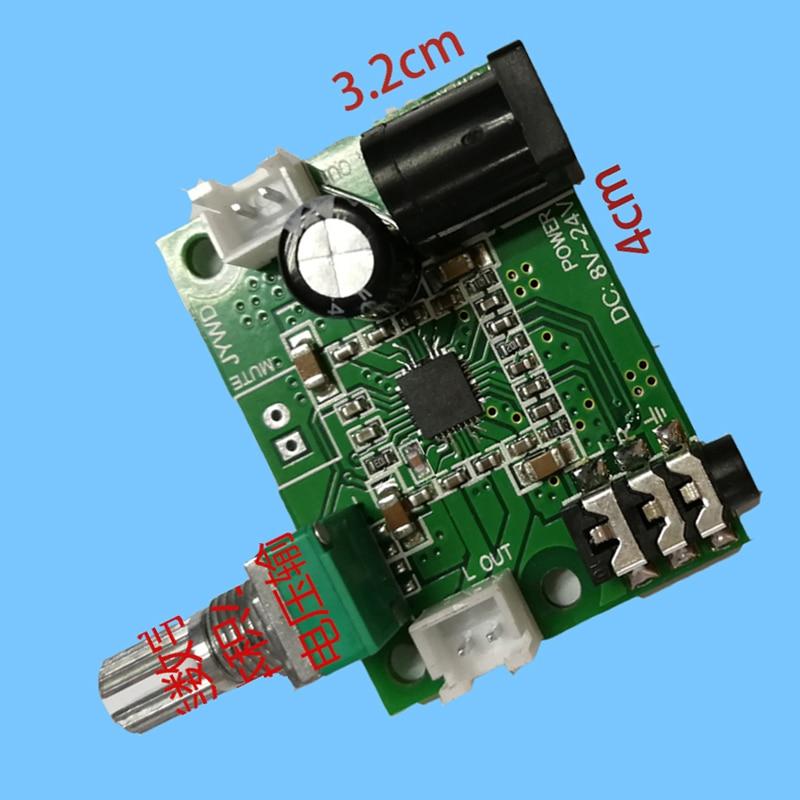 Placa amplificadora de potencia Digital PAM8620 Clase D 15W + 15W módulo amplificador de potencia de Audio de doble canal para baile cuadrado de coche 12V 24V
