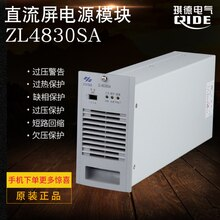 Module dalimentation de charge ZL4830SA