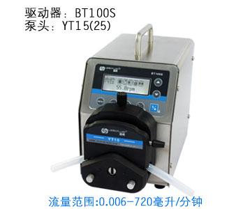 BT100S 2XYT15 Lab bomba de dosificación peristáltica eléctrica de bajo flujo preciso, bombas de líquido 0.006-750 ml/min