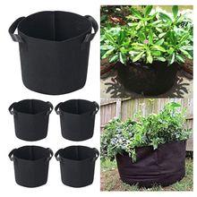 Bolsa de plantación de tela geotextil de 3/5 galones, maceta para cultivo de plantas y flores de gran capacidad, accesorio para jardinería para el hogar