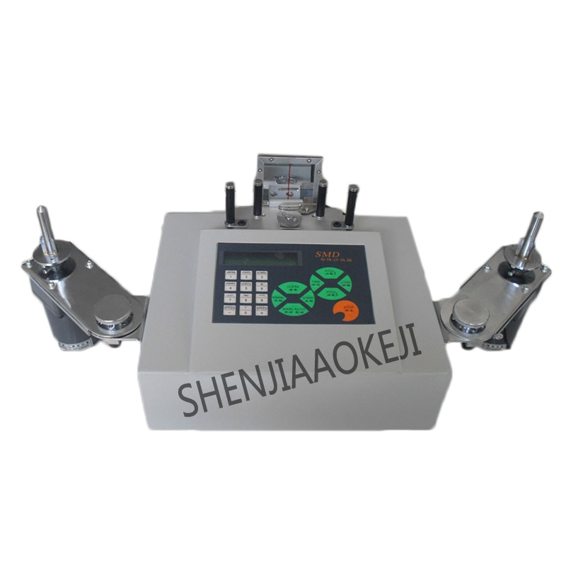 Piezas de control de velocidad de contador de componentes SMD automático máquina de conteo almacén IC puntos SMD chip count 110 V/220 V