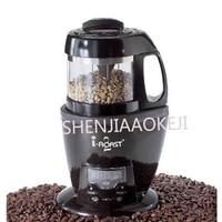 110V/220V Electric Coffee Roaster coffee roasting machine Small Coffee Bean Baking Machine Commercial Coffee Bean Dryer 2000W