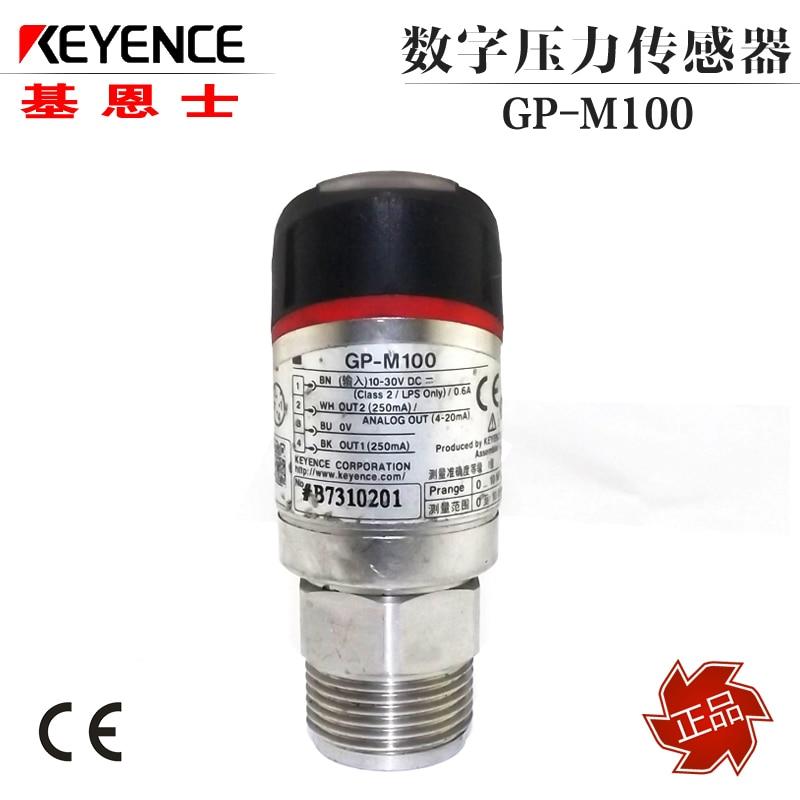 Muebles para el hogar KEYENCE GP-M100 aproximadamente Super digital presión taladro de percusión en venta
