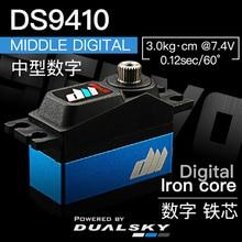 Servo DualSky DS9410 28g, servo standard sans brosse Servo numérique de 3kg.cm@7.4V