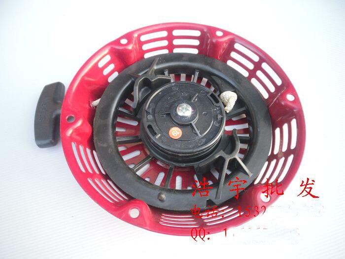 GX270 GX240 173F 177F gasoline engine pull start  disc  pull plate Assembly