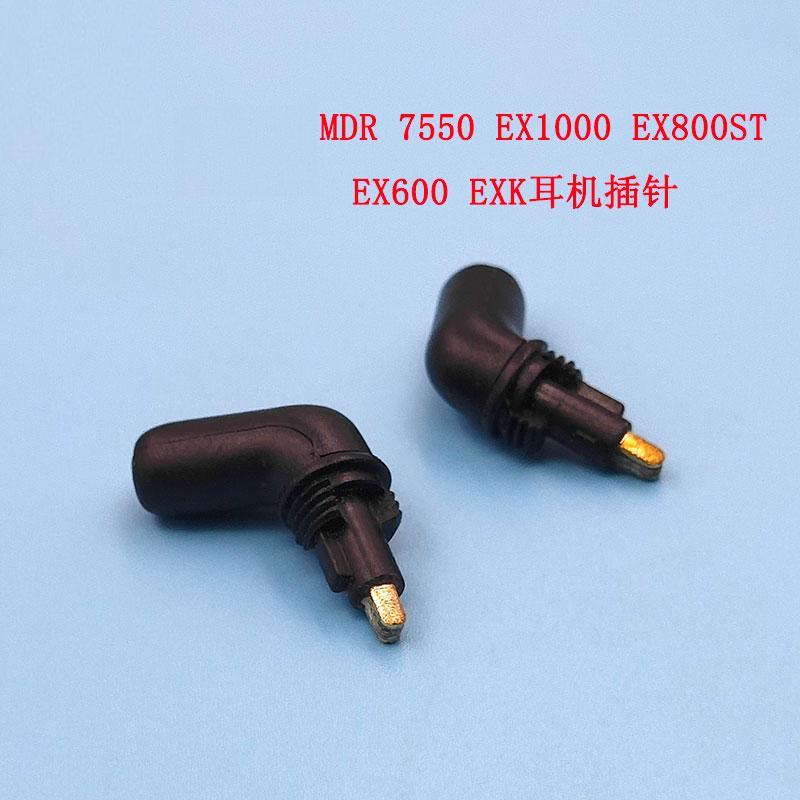 MDR 7550 EX1000 ex800st ex600 EXK auricular pin 2 uds