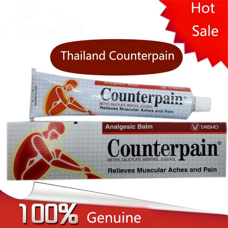 120g Thailand Counterpain Analgesic Balm Relieves Muscular Aches And Pain Relieve Pain Balm Rheumatoid Arthritis  ZB
