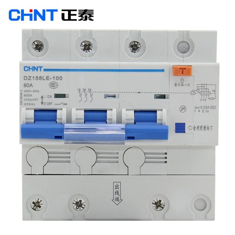 CHNT DZ158LE-100 3P + N 80A 100A المتبقية قواطع الدوائر الحالية RCBO