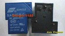 Relais bobine T90 5VDC 30A 250VAC 30VDC   6 broches 1NO 1NC Type PCB 1 pièce