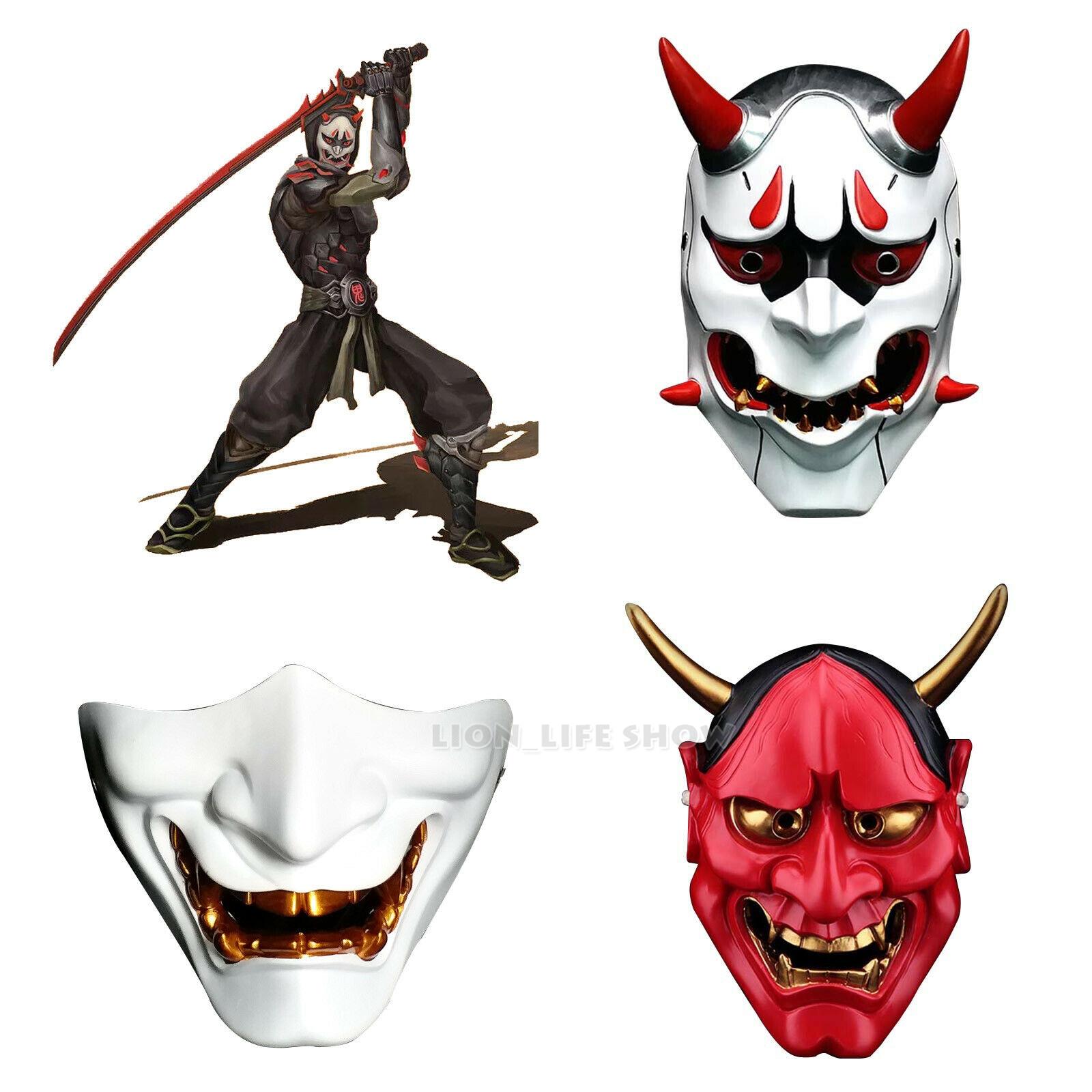 Budista japonés Evil Oni Noh Hannya utilería máscara de Halloween Cosplay máscaras de resina