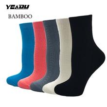 Nouveau bambou Fiber solide femmes chaussettes courtes confortable bonne qualité fille meilleur cadeau (5 paires/lot)