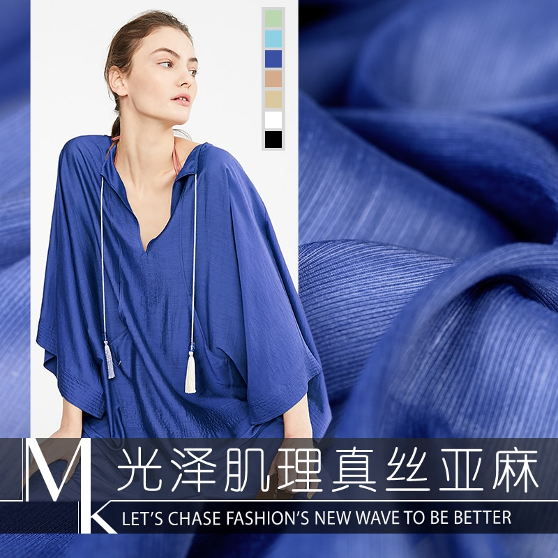 19 NOVEDAD DE VERANO 140cm de ancho 12momme 50% seda 50% tela de lino para Diy vestido, costura 7 colores ropa de moda envío gratis Venta caliente