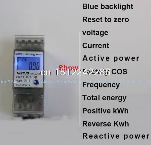 5 (65) A 230V 50HZ voltaje de visualización corriente positiva potencia reactiva inversa monofásica Din rail KWH Watt hora medidor de energía