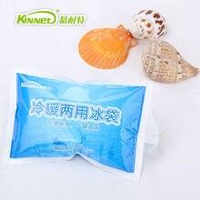 KinNet 7 pièces/lot 200ml épaissir réutilisable Gel glace sac Cool Pack haute qualité frais refroidisseur sacs pour le stockage des aliments, pique-nique sac de glace