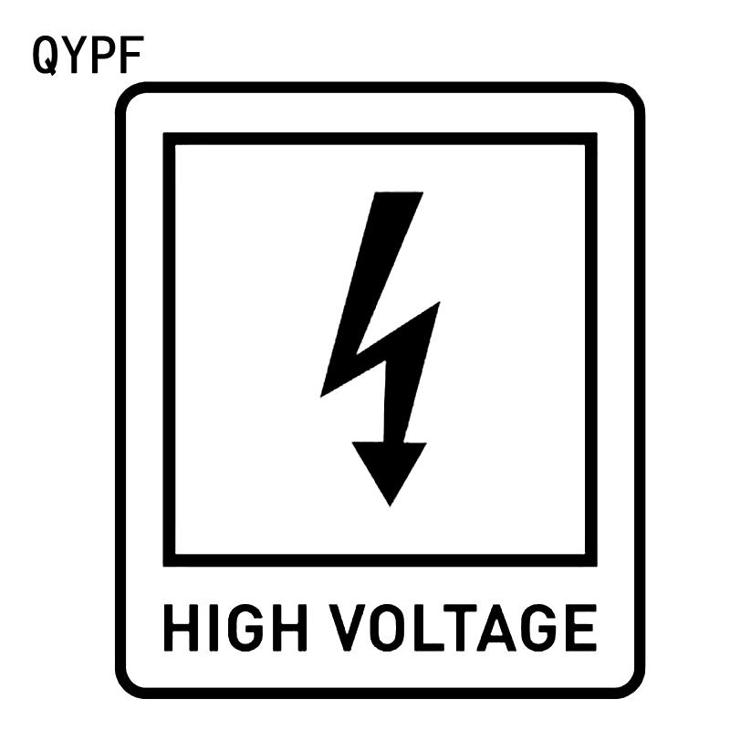 QYPF 11.4CM*13.2CM Warning HIGH VOLTAGE Be Careful Car Sticker Vinyl Black/Silver Decoration Graphic