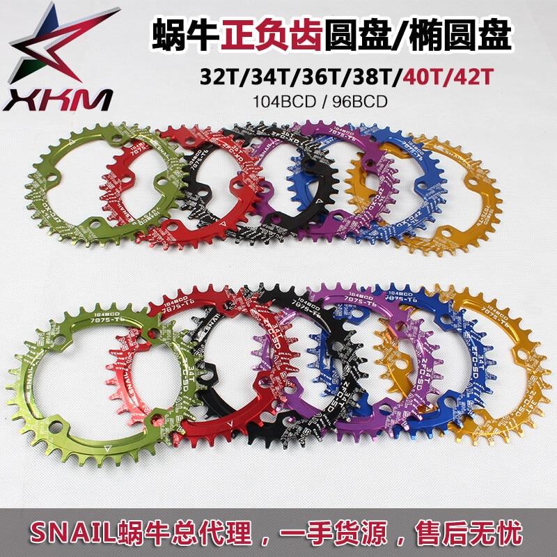 Caracol 104mm BCD bicicleta Chainwheel 32-36T bicicleta cadena redonda anillo bicicleta cigüeñal anillo MTB Carretera Cadena de rueda de bicicleta de montaña 6 colores