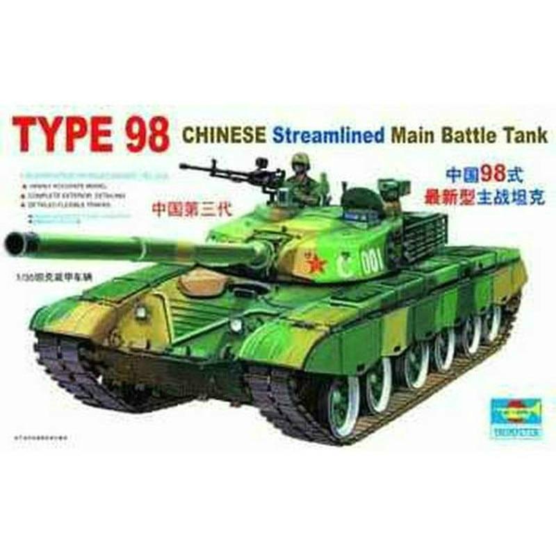 1/35 chino tipo 98 MBT modelos de juguete para ensamblaje