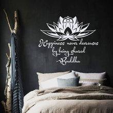 Autocollant mural B717   Autocollant en vinyle, citation jamais de bonheur par un être partagé, Lotus, méditation, sagesse, Studio de Yoga, peintures murales